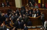 Опозиція пропонує продовжити роботу Ради сьомого скликання до 2017 року