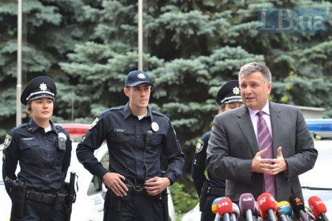 Аваков анонсував появу патрульної поліції ще в кількох областях
