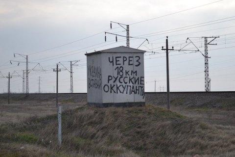 Генштаб заявил о похищении трех десантников на границе с Крымом
