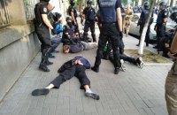"""Між противниками """"Маршу рівності"""" і поліцією сталися сутички (оновлено)"""
