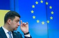 Гройсман знову пригрозив звільнити Коболєва