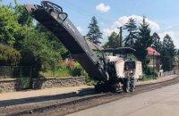 Розпочався ремонт дороги до Лавандової гори на Закарпатті