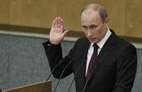 Путин: Россия должна войти в пятерку крупнейших экономик