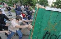 Активисты пытались силой отстоять детскую площадку