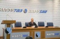 """""""Нафтогаз"""" подав заявку на участь в сертифікації """"Північного потоку - 2"""""""