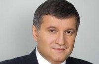 """""""Батькивщина"""": власть препятствует регистрации Авакова"""