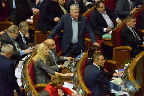Рада приняла заоснову законодательный проект обупрощенной процедуре капитализации иреорганизации банков