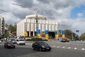 Центр Києва сьогодні перекрито
