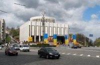 Європейську площу в Києві перекриють