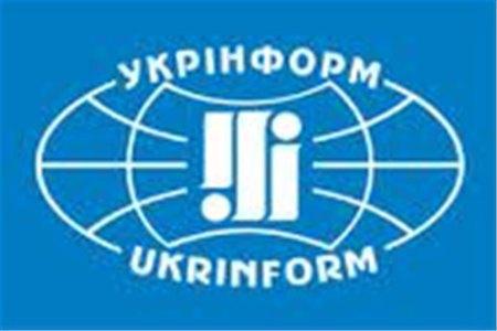 """Роскомнагляд заблокував сайт """"Укрінформу"""""""