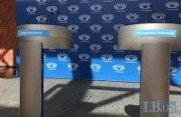 """Зеленський і Порошенко домовилися про оренду НСК """"Олімпійський"""" для дебатів 19 квітня (оновлено)"""