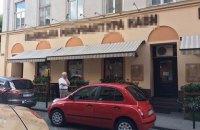 """Полиция завела дело на """"Львовскую мануфактуру кофе"""""""