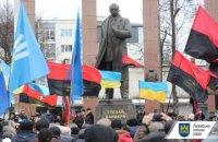 В украинских городах отметили годовщину со дня рождения Бандеры