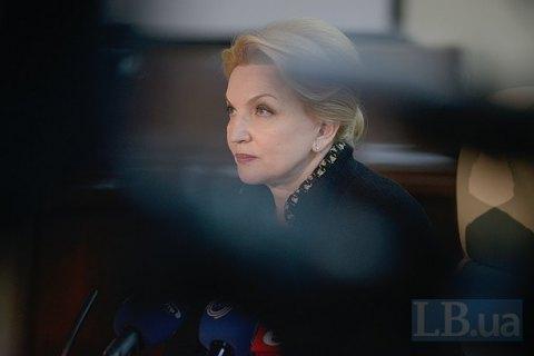 Прокуратура Киева отреагировала на отмену судом решения об аресте Богатыревой