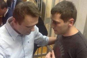 Навальний вважає вирок братові підлістю