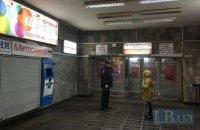 В Киеве двое подростков безнаказанно проехались между вагонами метро