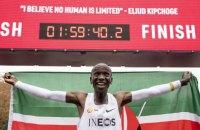 Кениец Кипчоге стал первым человеком, пробежавшим марафон менее чем за два часа