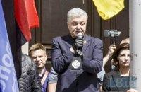 Суддя Вовк залишив без розгляду клопотання про запобіжний захід Порошенку