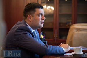 Закон про особливий статус Донбасу почне діяти після місцевих виборів, - Гройсман