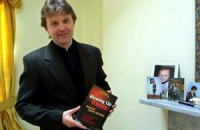 """Підозрюваний у вбивстві Литвиненка назвав його загибель """"самогубством через необережність"""""""