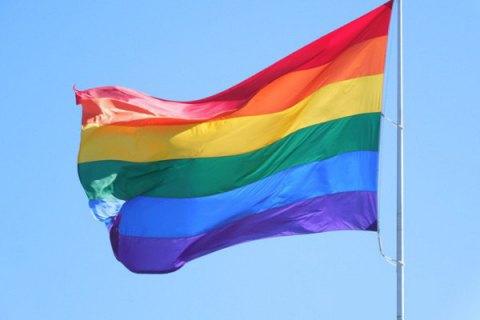В Стамбуле запретили гей-парад