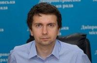 Секретарем міськради Дніпра став заступник Філатова