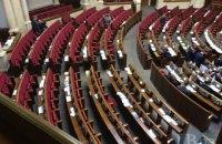 Около 20 депутатов досидели до конца рабочего дня Рады в пятницу