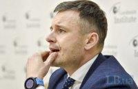 """Міністр фінансів: Україні """"вже некомфортно"""" без грошей МВФ"""