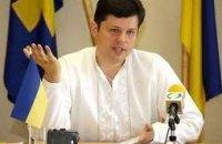 ЦИК и Князевич поспорили из-за фотографий Тимошенко и Луценко
