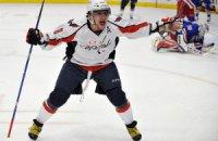 """НХЛ: Овечкін поодинці переміг """"Баффало"""""""