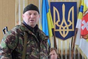 Рада создала комиссию по расследованию смерти Музычко