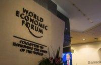 Давос-2018. Главные темы World Economic Forum