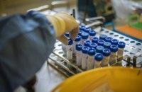 В Словакии более 3,6 млн человек протестовали на коронавирус за два дня