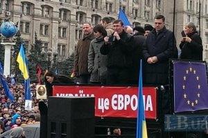 Луценко предлагает создать партию Майдана