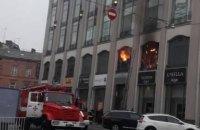 У центрі Львова сталася пожежа в торговому центрі