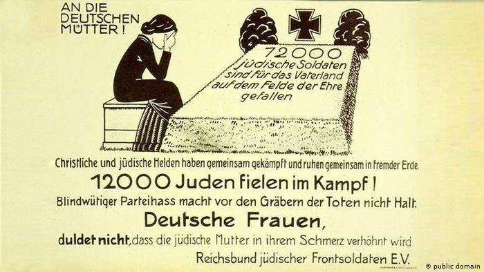 Плакат Имперского союза фронтовиков-евреев: «12000 еврейских солдат погибли за отечество на поле брани», 1920
