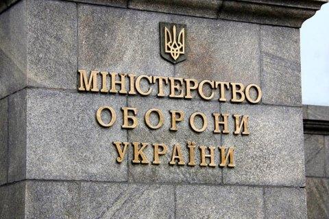 """В Минобороны отреагировали на намерение России """"официально"""" поставлять оружие на оккупированный Донбасс"""