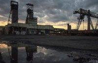 """Кабмін запланував створити """"пояс успішності"""" уздовж лінії дотику на Донбасі"""