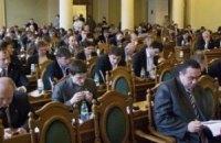 """Львів звернувся до КС із приводу """"мовного"""" закону"""