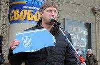 """Тернопольская община ответила на """"горячий привет"""" Януковича"""