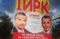 Проукраинские крымчане портили бюллетени в знак протеста против псевдовыборов