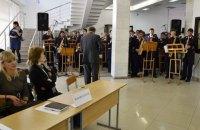 У списку спостерігачів ОБСЄ на виборах в Україні - 24 громадяни РФ