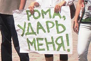 Луганчане протестовали против «мажора» Ландика. Нашлись и защитники
