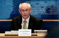 """Ван Ромпей: """"Соглашение об ассоциации с ЕС не повредит отношениям Украины с Россией"""""""