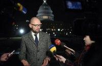 """Яценюк в Вашингтоне: """"Мы ожидаем жесткой критики на проведение российских выборов в Крыму"""""""