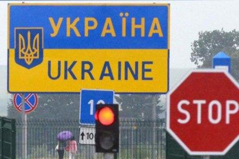 Чи помре українська контрабанда без 10 «королів»
