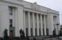Рада отложила ликвидацию райсоветов в Киеве