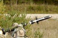 Посол США: Україна отримає джавеліни безкоштовно
