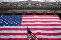 Мировые индексы подскочили после победы Байдена на выборах в США