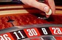 Налоговая милиция проводит рейды против подпольных казино